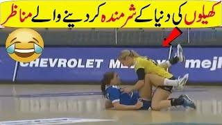 10 Most Embarrassing Moments in Sport History in Hindi/Urdu