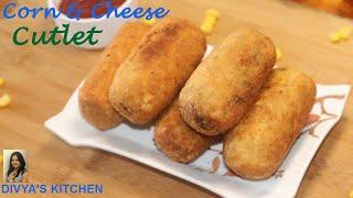 Corn & Cheese Cutlet Recipe | Corn Kabab Recipe | Quick Party Snacks Recipe | Divya's Kitchen