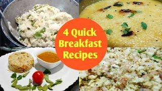 4 easy breakfast recipes|quick & healthy breakfast ideas|traditional breakfast recipes