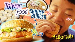 McDonald's SHRIMP BURGER & & FRIED CHICKEN in Taiwan & BREAKFAST Street Food!