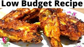 Low Budget Healthy Chicken Recipe -Super Chicken Wings Recipe -Dinner Party Starter Recipe in Budget