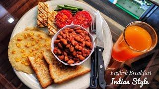 english breakfast with indian ingredients | full english vegetarian breakfast indian style / fry up