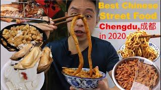 Best Chinese Street Food Tour (Part 1) in CHENGDU 成都, Sichuan, China in 2020