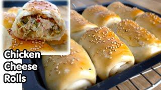 Chicken Cheese Roll Recipe l Ramadan Special Recipes 2020 l Cooking with Benazir