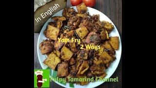 Yam Fry 2 Ways in English #pulpytamarindchannel