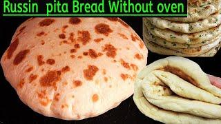 How to make Baloon pita bread at home Russin Style, 100% wheat Flour Pita(Without Oven)घर पे ब्रेड