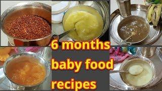 5 Baby food recipes in tamil || 6 to 12 months baby food ||Healthy & tasty baby food