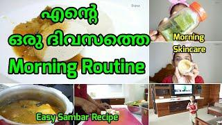 #Lock Down Special# Day In My Life Morning Routine|Easy Sambar Recipe|Morning Skincare Routine|Disha