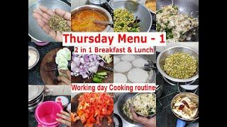 Thursday Menu - 1 | Breakfast & Lunch - 2 in 1  Menu | Morning Cooking routine | New Lunch box !