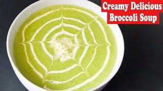 How to make Restaurant Style Broccoli Soup at Home, keto recipe, broccoli recipes, creamy soup, alpa