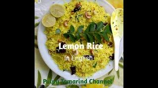 Lemon Rice in English #pulpytamarindchannel