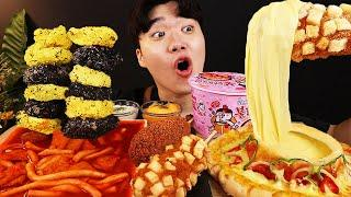 ASMR MUKBANG 떡볶이 & 핫도그 & 치즈 피자 FIRE Noodle & HOT DOG & CHEESE PIZZA EATING SOUND!