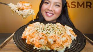 ASMR SHRIMP FETTUCCINE ALFREDO MUKBANG 먹방 (NO TALKING) Chewy, Crunchy Eating Sounds