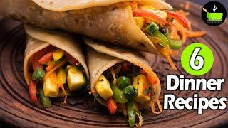 6  Dinner Recipes  | Easy Dinner Recipes | Indian Dinner Plan | Dinner Ideas | Restaurant Style