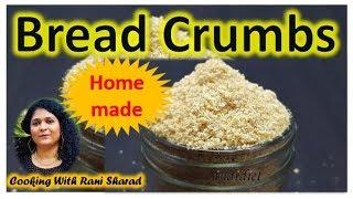 how to make bread crumbs | Easy way to make breadcrumbs at home