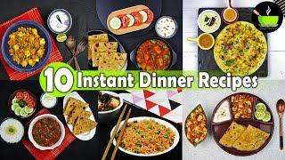 10 Lockdown Recipes | 10 Easy Dinner Recipes | Indian Dinner Plan | Dinner Ideas | Restaurant Style