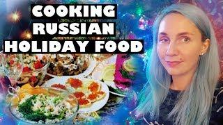 RUSSIAN FOOD for HOLIDAYS - cooking a famous Russian salad
