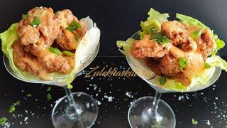 Easy Dynamite Prawns with Homemade Sauce | Shrimps Dynamite Appetizer Recipe | Zulekhas Kitchen