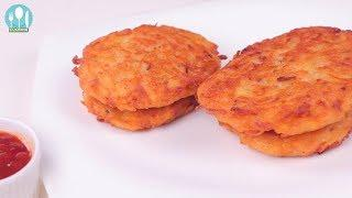 Hash Browns Recipe | Spicy Hash Browns For Breakfast.