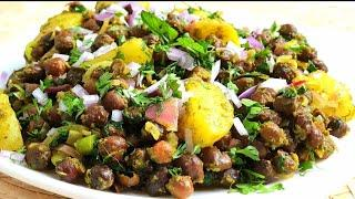 Chane Batate l Ramadan Special Recipes 2020 l Cooking with Benazir