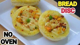 BREAD DISC WITHOUT OVEN || Cheesy Bread Disc KIDS SPECIAL by (YES I CAN COOK) #BreadDisc