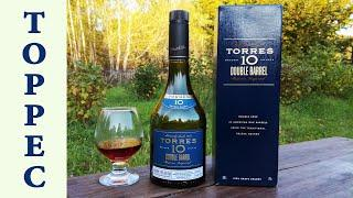 Бренди ТОРРЕС 10 ДАБЛ БАРРЕЛ, Torres 10 Double Barrel