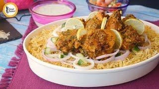 Chatpatta Chicken with Rice Platter By Food Fusion (Eid Special)