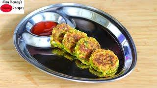 Low Fat Chole Tikki Recipe - Chickpeas/Chana Tikki For Weight Loss - Healthy Vegetarian Snacks