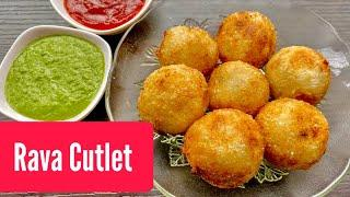 Rava Cutlet Recipe | Easy & Instant Rava Cutlet | Party Snacks | Kids Recipe | Tasty Rava Cutlet