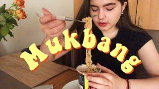 mukbang spicy noodles | мукбанг острая лапша | Mia Green
