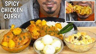 Indian Food Eating ASMR - SPICY CHICKEN CURRY RICE RASGULLA - Eating Sounds - No Talking Eating Show