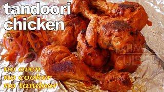 Tandoori Chicken Recipe | Easy and Quick Chicken Recipes | Homemade Chicken Tandoori