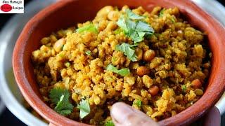 High Protein Breakfast For Weight Loss - Thyroid - PCOS Diet Recipes To Lose Weight | Skinny Recipes