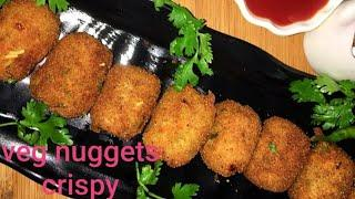veg nuggets| veggie nuggets| veg cutlet recipe| potato cutlets| party snacks|evening snacks