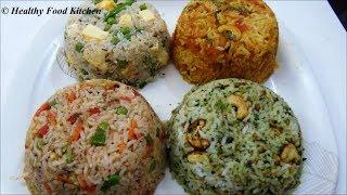 மிக சுலபமான Lunch box Recipes/Variety Rice Recipe/Lunch Box Recipe in tamil/Lunch box ideas in tamil