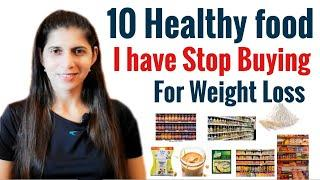 10 Healthy Food I have Stop Buying or Eating for Weight Loss | Tips to Lose Weight