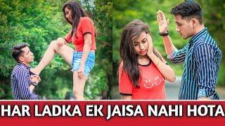 Har Ladka Ek Jaisa Nahi Hota || Dont Judge A Book By It's Cover || Qismat || Aukaat || Shekhar Pant