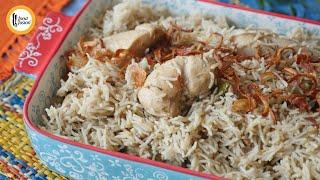 Chicken White Pulao Recipe By Food Fusion (Eid Special)