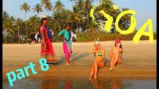 ИНДИЯ , ГОА , ПЛЯЖ МАНДРЕМ : САМЫЙ ПОДРОБНЫЙ ОБЗОР || INDIA , GOA , MANDREM BEACH