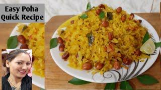 Poha Recipe- How to make poha,Quick and Easy Indian Breakfast Recipe-Savory Flattened Rice, poha