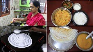Saturday Simple Menu/Breakfast,Lunch/Dosai, Bombay Chutney, Tomato Rice, Senai varuval