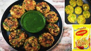 Quick easy snacks recipe/Maggie masala tikki/evening snacks recipe/party starter/yummy snacks recipe