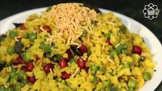 Tasty matar poha recipe - instant healthy breakfast recipes indian- Poha Matar Recipe