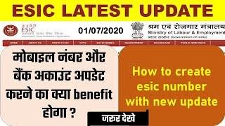 ESI latest Update July 2020 | How to Generate ESI number with new Update | ESIC