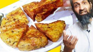 3 ingredients delicious INDIAN BREAKFAST!!! SEHRI / SUHOOR recipe and IFTAR recipe (English Subs)