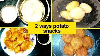 Potato cutlet & potato pakoda recipe! 2 ways potato recipe! Party snacks! Ramazan & iftar ke snacks