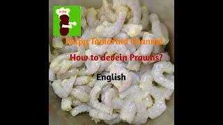 How to devein Prawns in English # pulpytamarindchannel