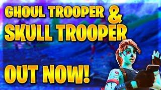 *GHOUL TROOPER OUT NOW* // RETURN OF SKULL TROOPER! - *PLAYING WITH SUBS!* (FORTNITE BATTLE ROYALE)