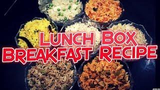 7 Easy Instant Rice Recipe / Lunch Box And Breakfast Recipe