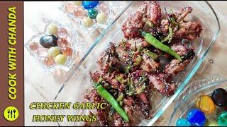 HONEY GARLIC CHICKEN WINGS RECIPE In Urdu and Hindi with English Subtitles